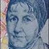 News: HISTORICAL WOMEN ON OUR £ NOTES CAMPAIGN